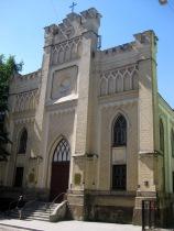 Vilandes Baptist Church